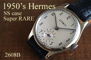2608b-hermes-smiths-ss-15j-title-300[1].jpg