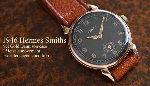 1946-smiths-hermes-title-950.jpg