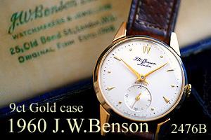 2476b-1960-j-w-benson-9c-18j-title-300[1].jpg