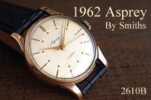 2610b-asprey-9ct-17j-title-300[1].jpg
